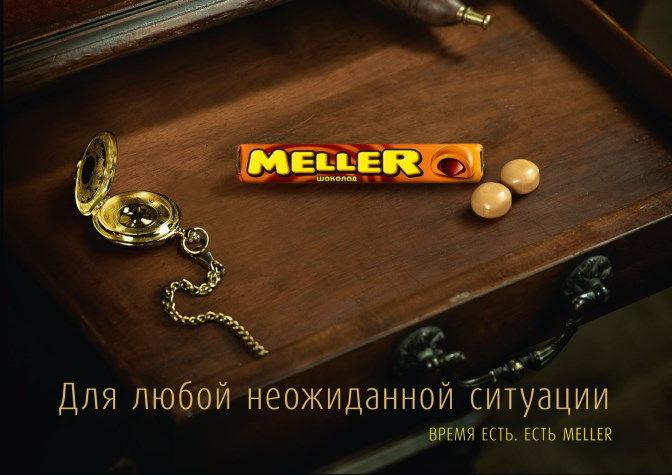 meller_.jpg
