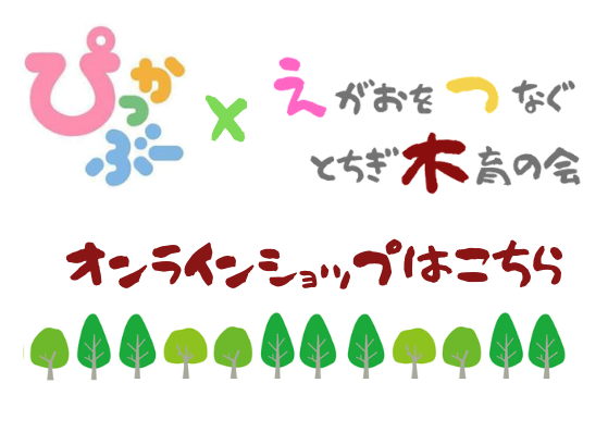 × (1).png