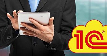 blog-1c-online-cloud-1200x630.jpg