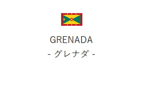 グレナダ cacao70%