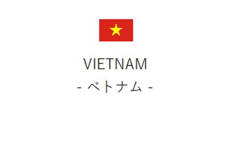 ベトナム cacao70%