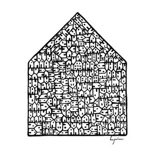 Cada casa es un mundo
