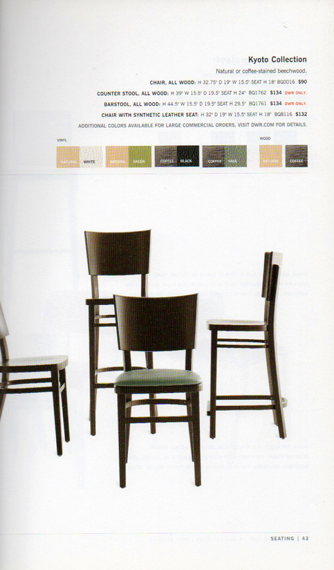 DWR_annual_seating.jpg