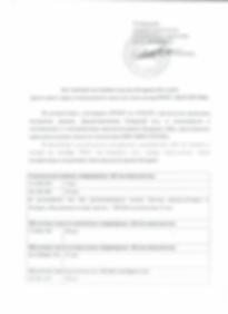 Мкт Групп, восстановление аккумуляторных батарей по уникальной патентованной технологии
