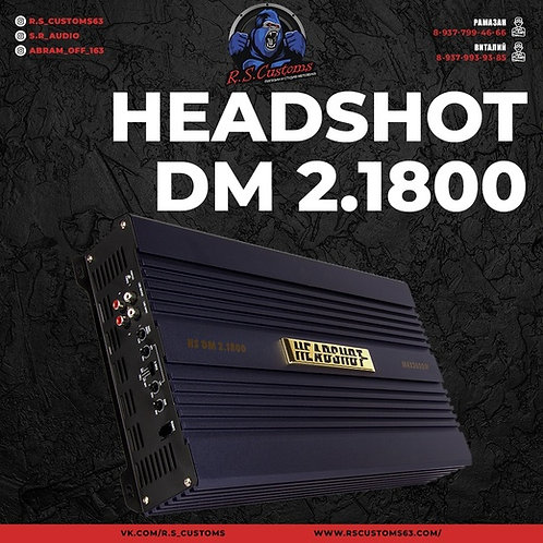 HeadShot DM 2.1800