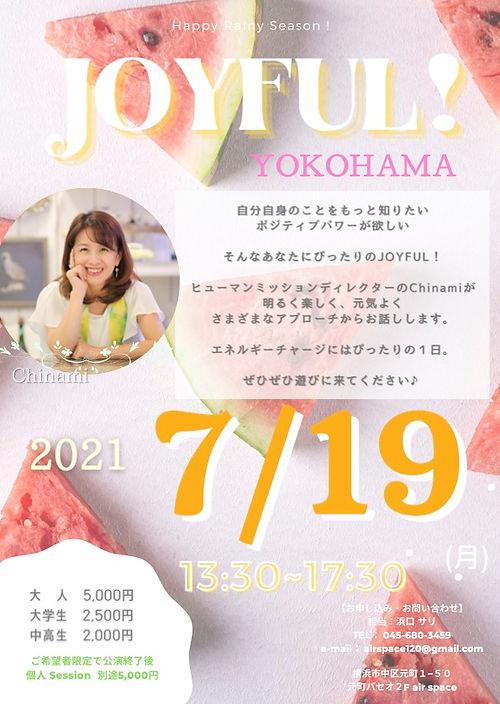 JOYFUL!横浜 MAYA.jpg
