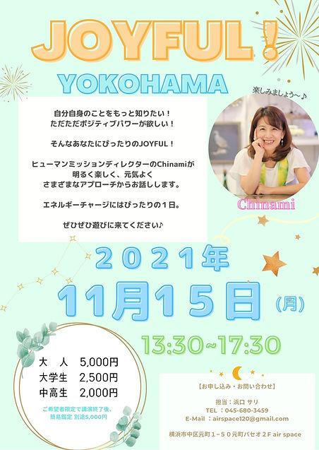 JOYFUL!横浜 MAYA (1).jpg