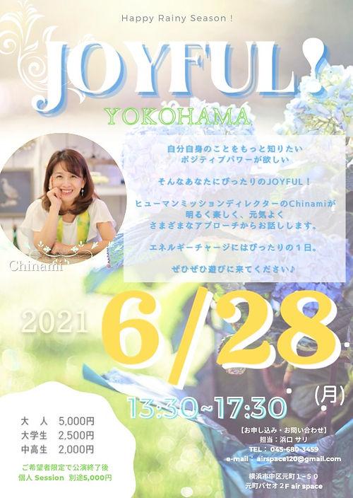 JOYFUL!横浜 MAYAのコピー.jpg