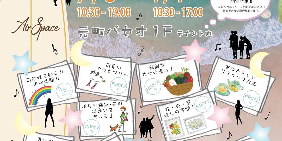 Enjoy Festa & プチマルシェ Day1
