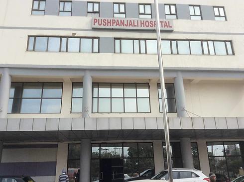 pushpanjali-hospital-rewari-sector-3-rew