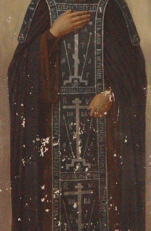 Apr 25 Ivan the Terrible's Monk