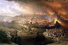 July 12 The Fall of Jerusalem and Destroying the Temple