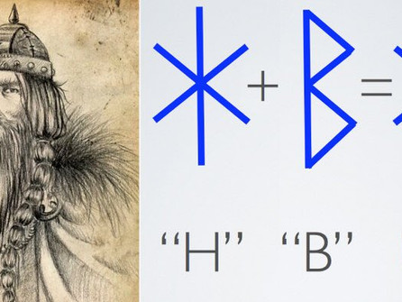 Aug 1 The Vikings, Bluetooth and Ethewold