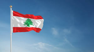 Jan 31 - Youseff Karam, St Maron & Lebanon
