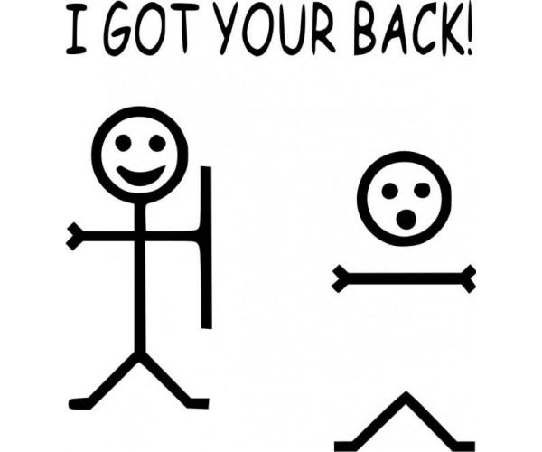 I_got_your_back-600x500.jpg