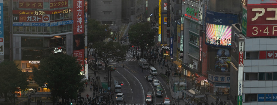 City Grunge-2.JPG