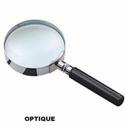 loupe-optique-en-verre-d50mm-loupe-optique-en-verre-d50mm-3457705315019_0_edited