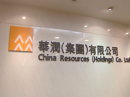 Summer Atlantic Capital Ltd. Signs Strategic Agreement With China Resources Holdings Company Limited