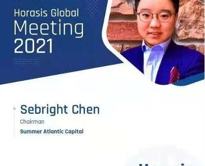 SeBright Chen, the Founding Chairman&CEO of SAC, was invited to Horasis Global Conference