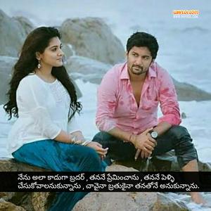 Fida Tamil Mp3 Song Download
