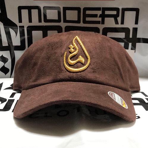 """PREMIUM """"Chocolate SUEDE & Gold"""" - Ummah Logo Dad Cap"""