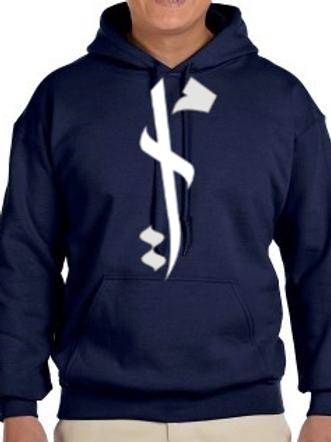 """""""Navy"""" Ummah Logo Hoodie"""