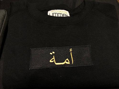 Black Box Logo Crewneck - OVERSIZED FIT