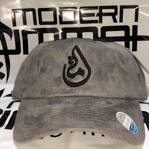 """PREMIUM """"Gray SUEDE & Black"""" - Ummah Logo Dad Cap"""