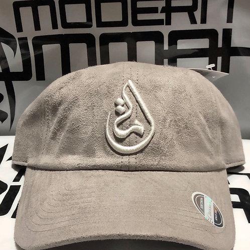 """PREMIUM """"Light Gray SUEDE & White"""" - Ummah Logo Dad Cap"""