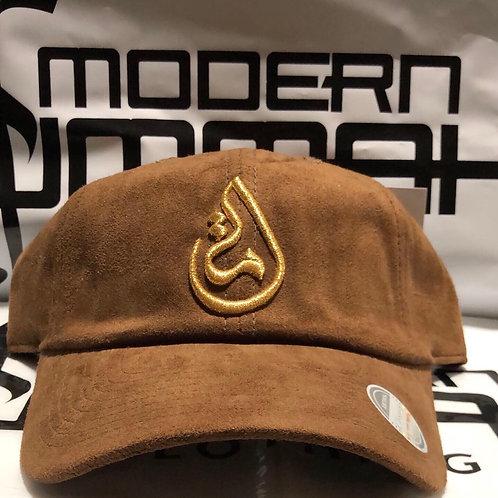 """PREMIUM """"Brown SUEDE & Gold"""" - Ummah Logo Dad Cap"""