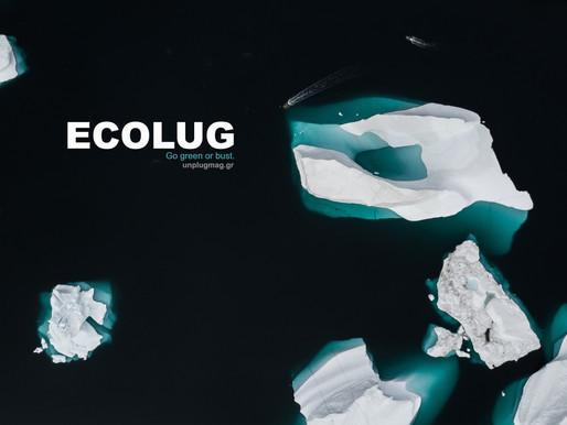 #ecolug | Η Ανταρκτική... πράσινη!