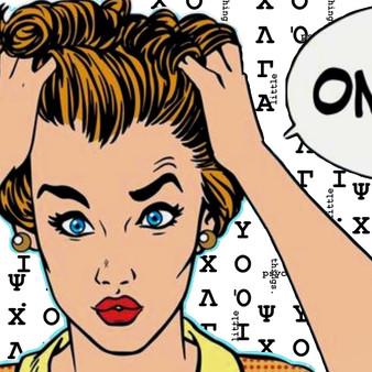 Άγχος: πότε είναι φυσιολογικό και πότε αποτελεί ψυχοπαθολογικό φαινόμενο.