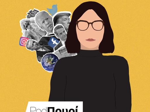 PodPourri 01. WeFor: Change we need, impact we want