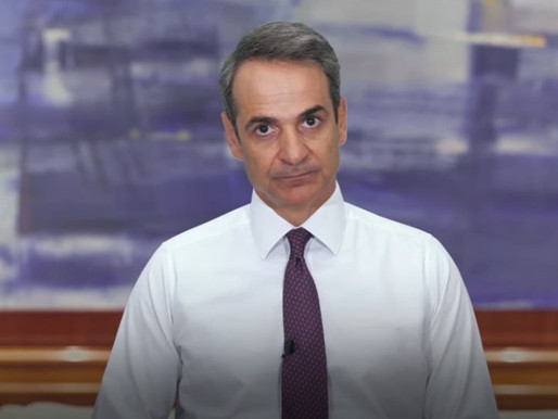 #newsflash   Μητσοτάκης: ειδική ατζέντα για ΛΟΑΤΚΙ+