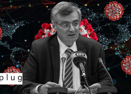 Αυξημένα κρούσματα & χαλάρωση της τήρησης των μέτρων - η επιστροφή του Σ. Τσιόδρα στις οθόνες μας