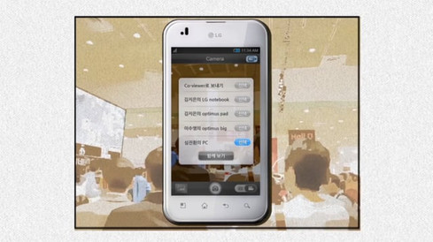 UI / GUI animation sample