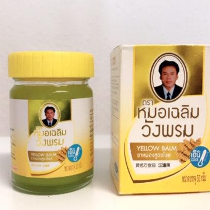 Thai Herbal Balm