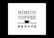 最__的一年覓秘店家 Mimico Café 秘密客咖啡館