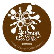 最__的一年覓秘店家 Rice Caff'e 米咖啡