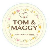 最__的一年覓秘店家 Tom&Maggy 幸福肥• 手作點心