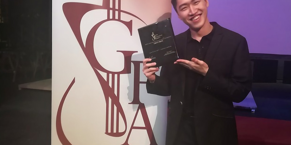 South Bay Guitar Society: Ty Zhang, GFA Competition Winner