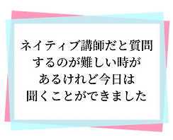 IMG_1190.PNG