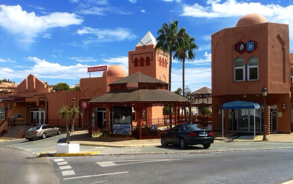 The commercial centre Doña Pepa is one of the landmarks at the entrance to La Reserva de Marbella from the main A7 road.
