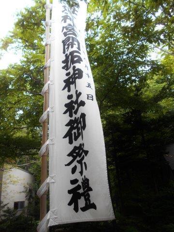 DSCN1498