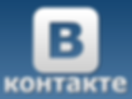 Доктор Окон Вконтакте