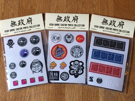 High Grade Custom Kit 001-002-003