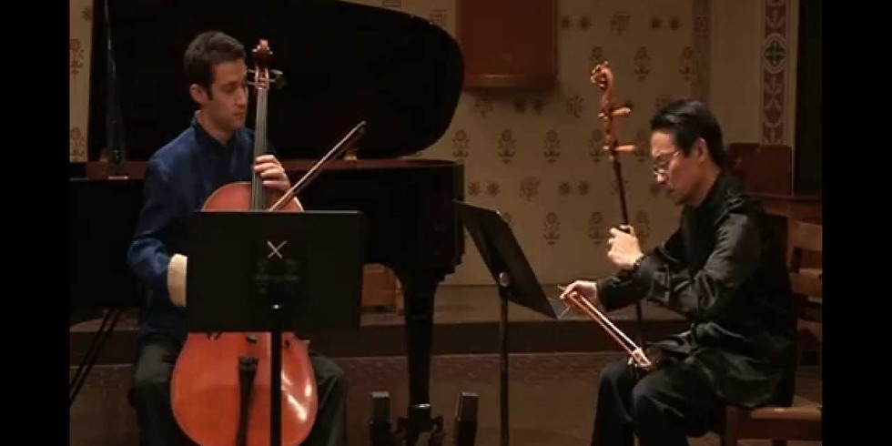 Music from China: Cello and Erhu recital