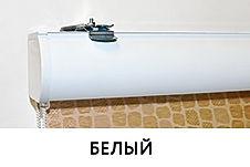INTEGRA CLIC BOX DUO Рулонные шторы / ЗЕБРА / ДЕНЬ - НОЧЬ/05