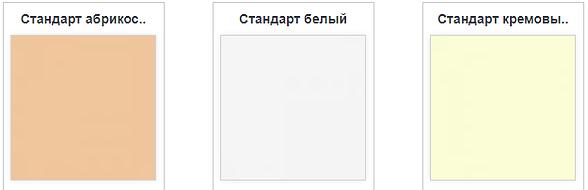 FireShot_Capture_22_-_Купить_V-FORM_PLAS