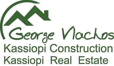 George Vlachos logo